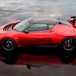 Evora GTE Chrome Red - Hethel - 4