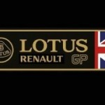 Lotus Renault GP Rebranding Underway?