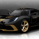 Lotus Cars – Lotus Racing set for tarmac and grassroots