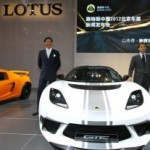 Lotus Cars – Enter The Dragon