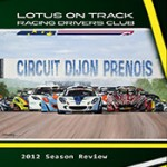 LoTRDC – Lotus on Track 2012 DVD on sale now