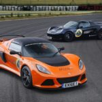 Lotus Driving Academy re-opens at Hethel